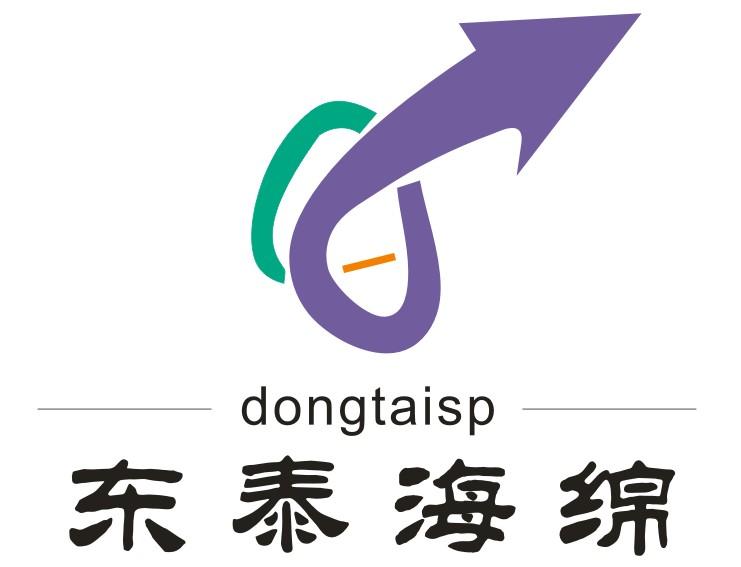 深圳市東泰海綿制品有限公司