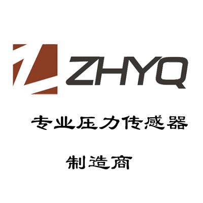 上海朝辉压力仪器有限公司