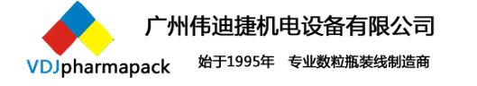 广州伟迪捷机电设备有限公司