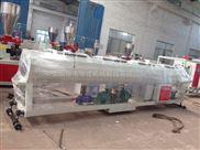 张家港管材挤出机塑料 真空箱厂家
