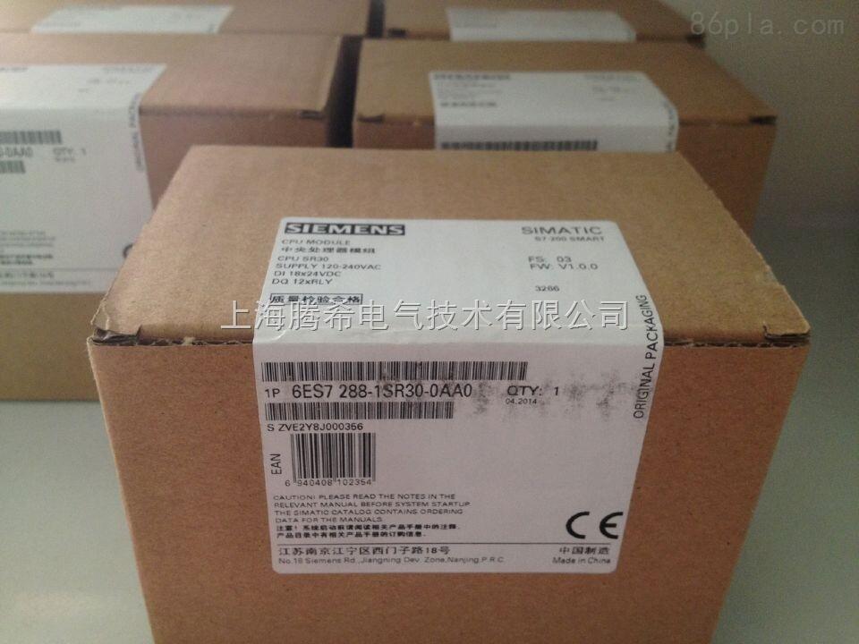 西门子s7-200 smart系列