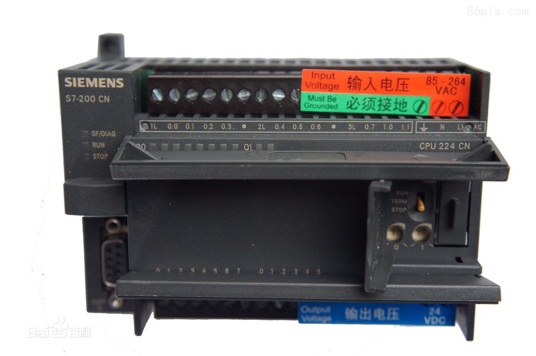 s7-200cn cpu 224北京西门子plc