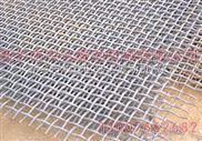 厂家直销矿山专用筛网新乡不锈钢筛网