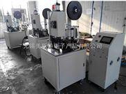 超声波自动化焊接机