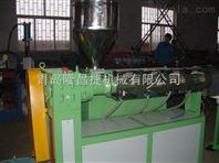 PVC冰箱密封条生产线