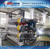 PVC石塑大板生产设备
