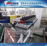 PVC仿玉石板材生产线