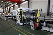 PP、PE、ABS、PMMA、PC、PS、HIPS塑料 再生塑料板材生产线