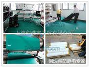 实验室地面用5mm厚度防静电地垫+耐酸碱耐化学品试剂