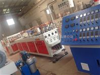 pvc一出四电工穿线管塑料管材挤出机生产线
