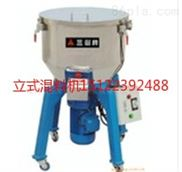 华北区塑料粉末混料机茶叶滚筒混合机