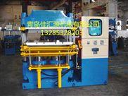 150T-150吨全自动式带推拉硫化机