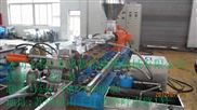 POM工程塑料双螺杆造粒生产机组,工程塑料造粒机,双螺杆造粒机