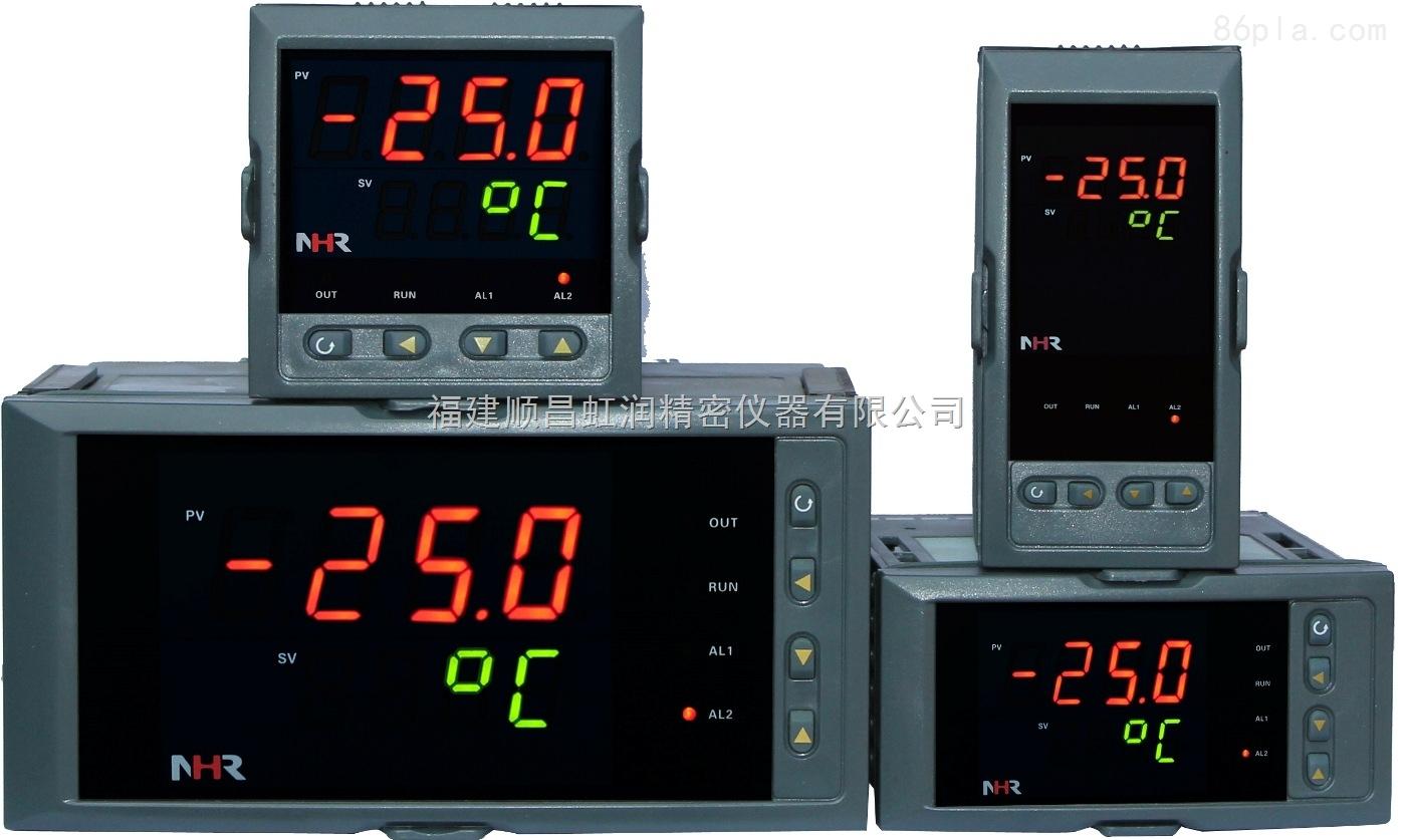 厂家直销 NHR-1100系列简易型单回路数字显示控制仪