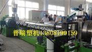 ABS工程塑料造粒机
