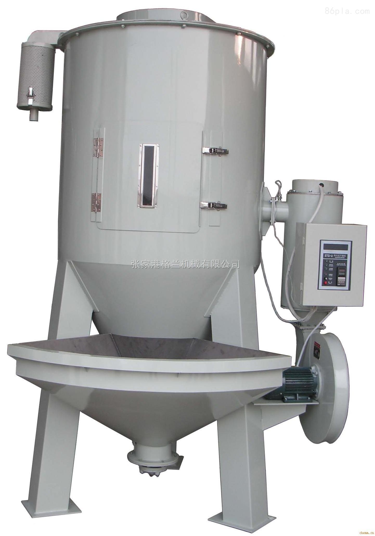 新型搅拌干燥机