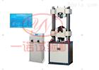 WE30吨液压式万能不锈钢拉力试验机厂商