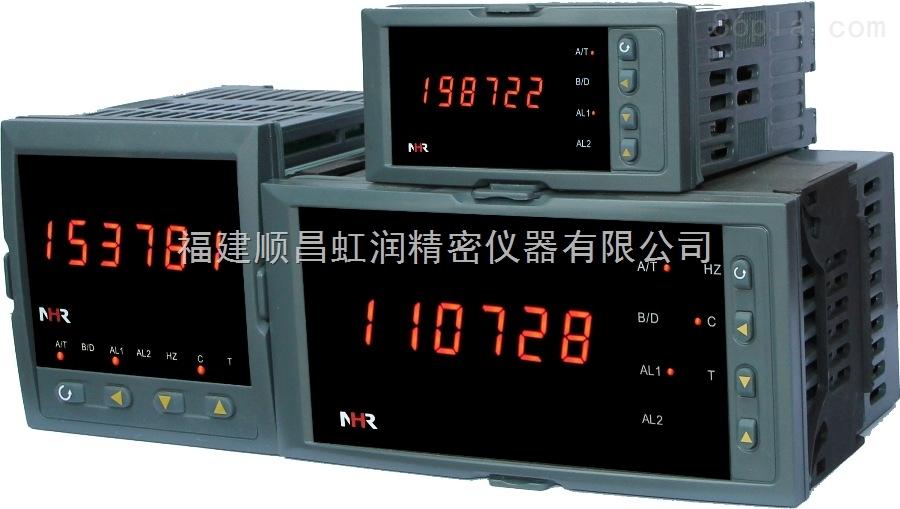 福建虹润厂家推出NHR-2300系列计数器