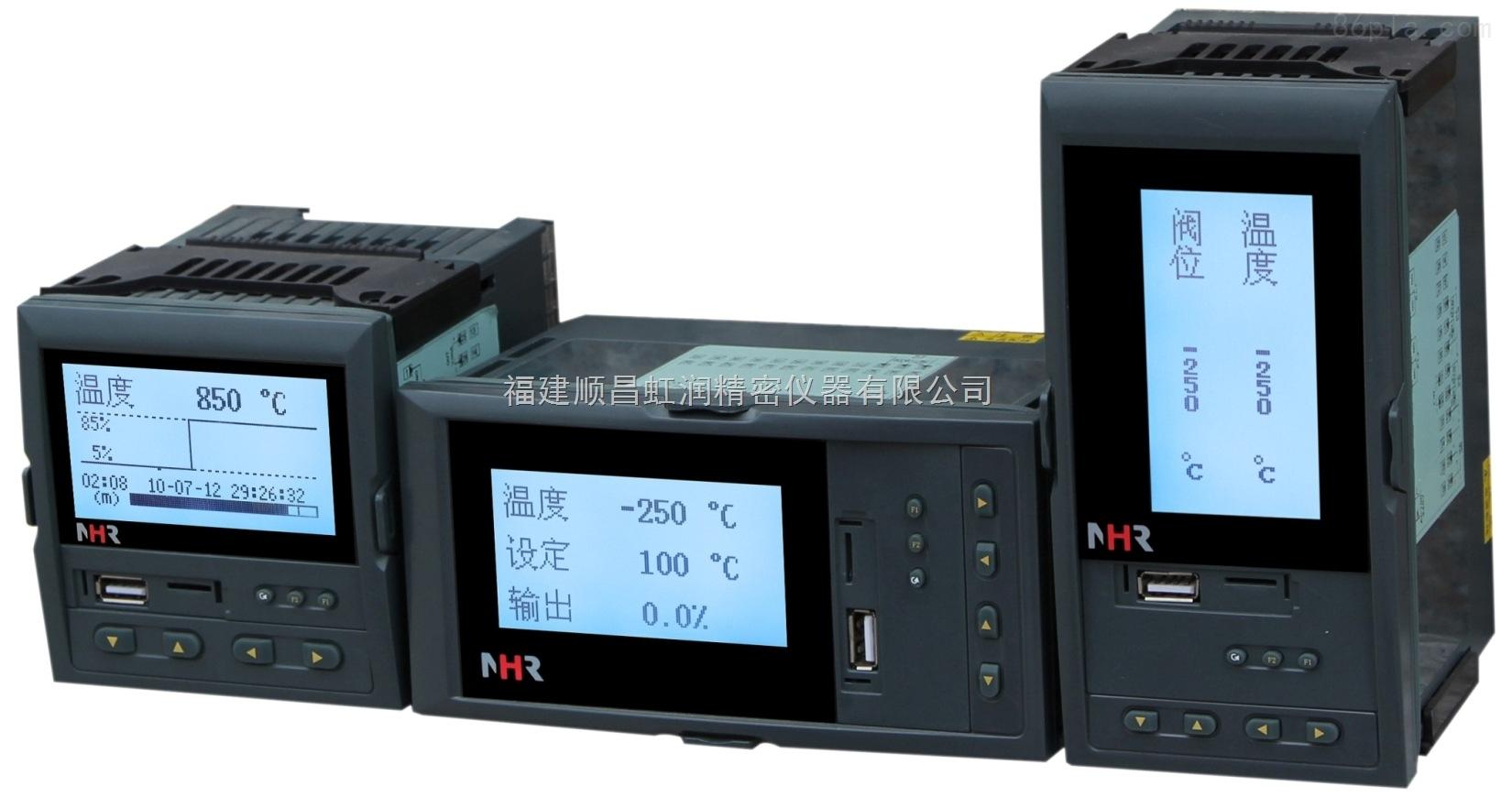 *NHR-7300/7300R系列液晶PID调节器/调节记录仪