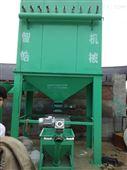 供应PVC塑钢型材专用磨粉机