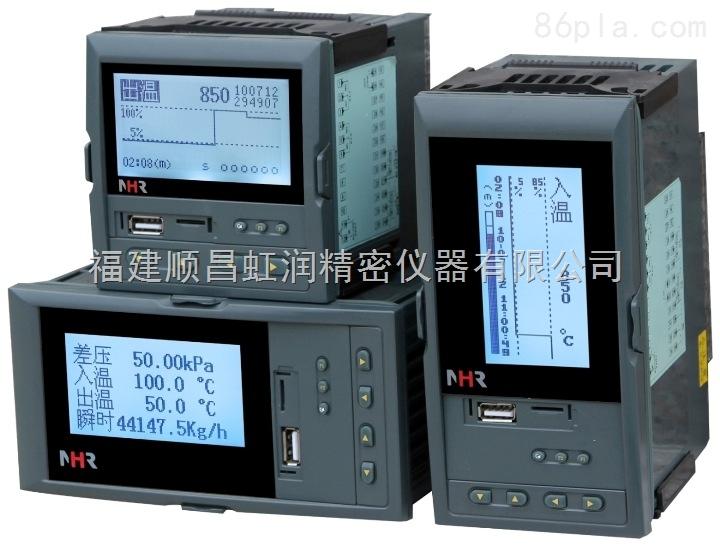 厂家直销NHR-7610/7610R系列液晶热(冷)量积算控制仪/记录仪