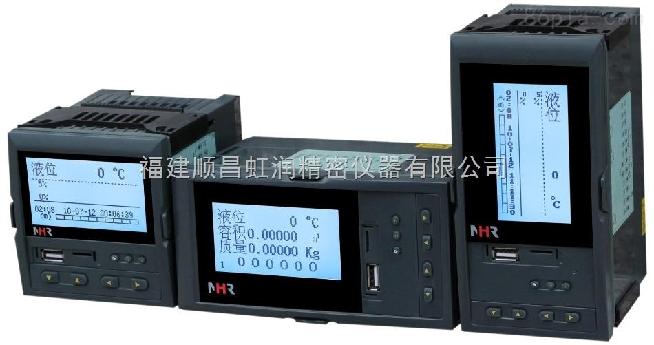 厂家直销NHR-7620/7620R系列液晶液位<=>容积显示控制仪/记录仪