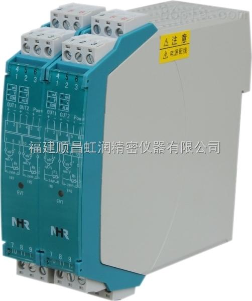 虹润推出NHR-M34智能频率转换器