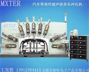 汽车零部件自动化焊接机冲孔机