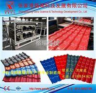 PVC塑料防腐瓦设备 格瑞科技 塑料瓦机器设备生产线