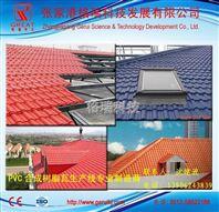 PVC塑料防腐瓦机器设备生产线 格瑞科技 塑料瓦机器设备生产线