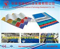 PVC塑料波浪瓦生产线 格瑞科技 塑料瓦机器设备生产线