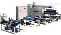 聚乙烯復合丙綸防水卷材生產線設備機器擠出機組塑料機械