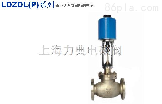 电子式单座电动调节阀 _供应信息_商机_中国塑料机械网图片