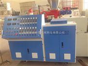 張家港華德機械一出二pvc電工穿線管塑料管材擠出機生產線