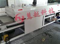油墨固化烤箱隧道炉-红外线专业烘干炉