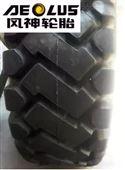 风神轮胎价格表 型号