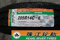 珠江轮胎价格表 型号