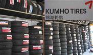 全钢丝汽车轮胎 锦湖轮胎型号 规格 价格表