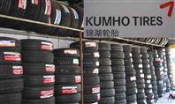 全鋼絲汽車輪胎 錦湖輪胎型號 規格 價格表