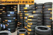 马牌轮胎 1000r17.5 lsr