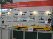 PVC / HDPE / PP 單壁波紋管生產設備生產線