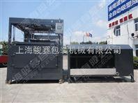 汽车制造业专用全自动双层厚片吸塑机采用卷材拉料