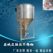 塑胶原料厂家专用粒子料烘干拌料机