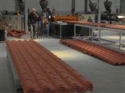 PVC塑料瓦机,PVC合成树脂瓦生产线