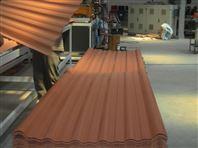 PVC合成樹脂瓦設備