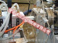 PVC门窗异型材生产设备