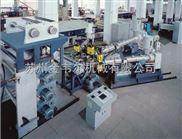 金韋爾公司PC箱包板/復合板材生產線設備