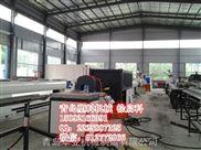 PVC塑料管材生产设备
