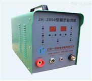 全数字控制仿激光焊机