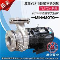水下造粒机专用不锈钢水泵卧式不锈钢离心泵不锈钢循环泵